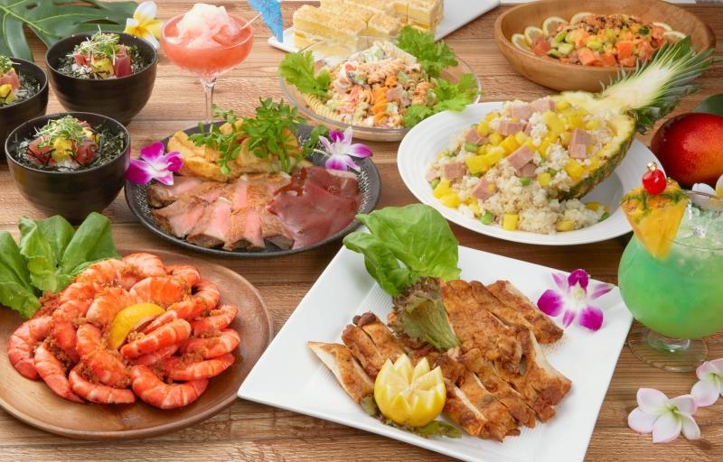 ~開業55周年記念~ ハワイアン&南国の料理フェア
