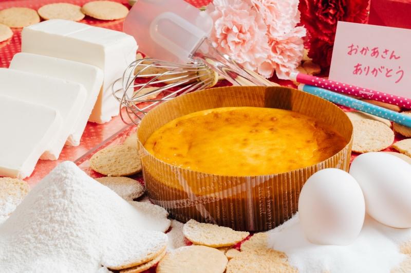 5月5日(水・祝)親子で楽しむスイーツ作り「母の日にプレゼント!ベイクドチーズケーキ作り&シェフ実演ランチ」