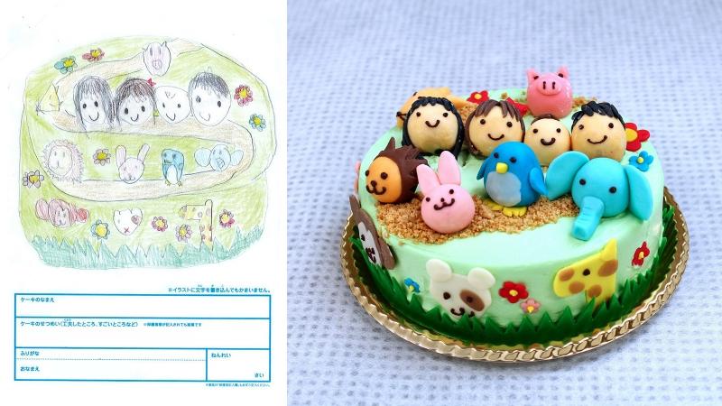 <川崎日航ホテル主催>イラストが本物のケーキに!「第3回キッズケーキデザインコンテストwith カワスイ 川崎水族館」